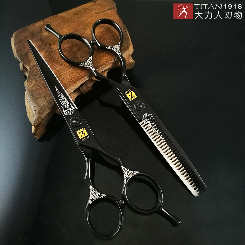 Hair Cut  Colourful Hairdressing Scissors Japanese Hairdressing Scissors Hairdressing Tool