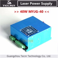40W Laser Power Supply For CO2 Laser Engraving Cutting Machine 35 50W MYJG 40