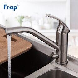 Frap Nickel Gebürstet Messing Körper Küche Wasserhahn mischbatterie 360 Grad Rotation mit Wasser reinigung Merkmale Torneira F4321-5