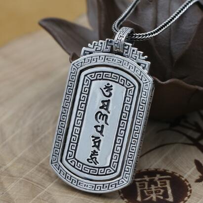 NEW! 100% 925 Silver Buddhist Mantra Pendant Real Sterling Tibetan OM Mani Padme Hum Pendant Buddhist Necklace PendantNEW! 100% 925 Silver Buddhist Mantra Pendant Real Sterling Tibetan OM Mani Padme Hum Pendant Buddhist Necklace Pendant