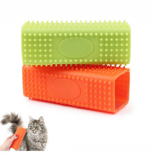 Pet Puppy dog Hair Removal Brush Soft Silicone Dog Supplies Shedding Sticky Comb For Dogs cats