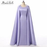 modabelle 2018 Dubai Kaftan Long Cape Evening Dress Muslim Arabic Style Lace Appliques Satin Middle East Women Formal Party Gown