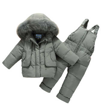 Winter Kids Clothes Girls Boys Down Coat Children Warm Snowsuit Outerwear +Romper Clothing Set Russian children's Winter jackets - DISCOUNT ITEM  40% OFF All Category
