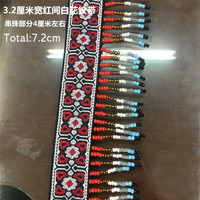 1yard Lot Colorful Ribbon Tassel Beaded Lace Trim Composite Lace Accessories Three Dimensional Lace Curtain Accessories