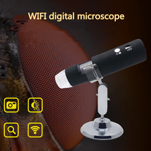 WIFI Magnifier Jewelry and Jade 1000 Times Skin Hair Cell Phone Microscope ENT Examination Video Microscope PCB Electronics metal 75 times table magnifier jade bronze coin identification microscope
