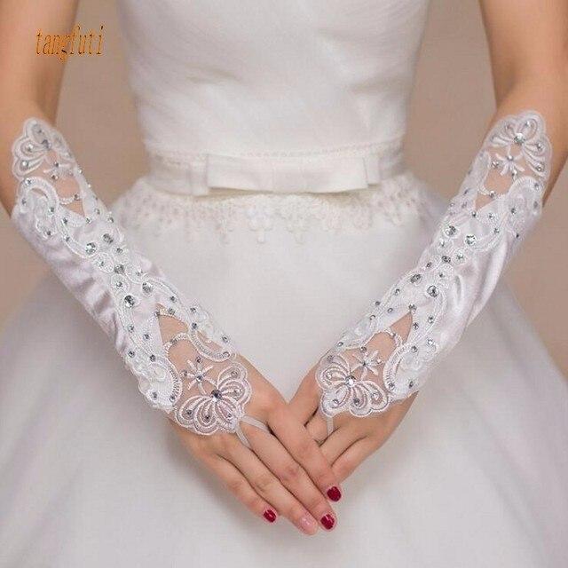 Ivory White Satin Long Wedding Gloves Crystals Fingerless Bridal Bride Accessories