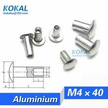 [YKAL-M4* 40] 50 шт. M4 серии тонкие круглые половины полой заклепки M4* 40 мм алюминий полой заклепки
