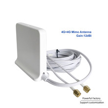698 2700Mhz Omni indoor Magnetic Base lte wifi White 2x2 Mimo Antenna 4G