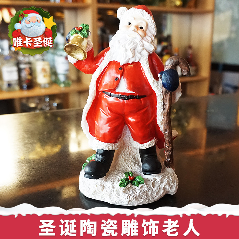 Popular ceramics christmas ornaments buy cheap ceramics for Where can i find christmas decorations