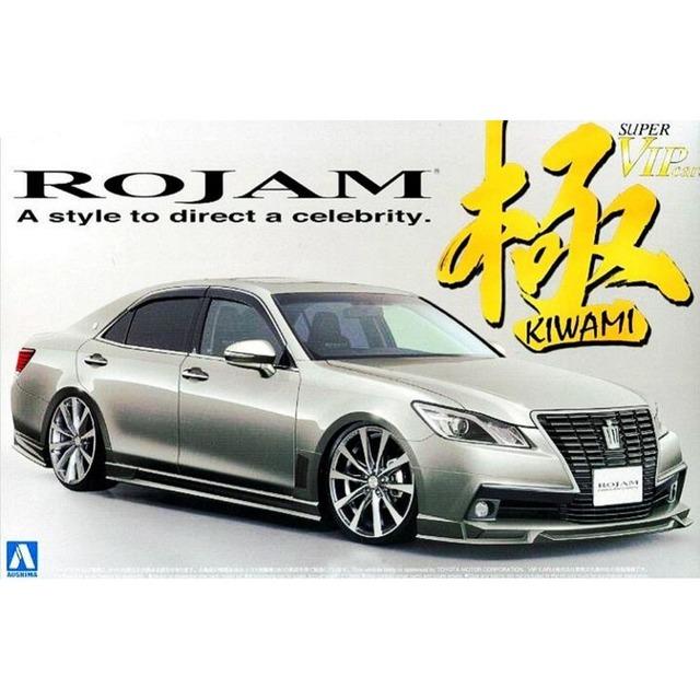 OHS Aoshima 00852 1/24 Rojam 21 Corona Real Salón Escala Kits de Edificio Modelo de Montaje de Automóviles