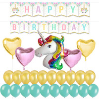 10 Sets Wholesale Price Unicorn Party Decoration Sets Top Selling Happy Birthday 32 inch Unicorn Balloon Gold Heart Balloon