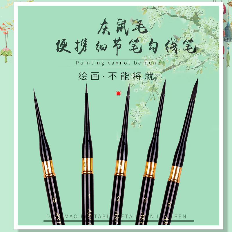 SQ600GD high quality squirrel hair wooden handle paint brushes artistic art painting brushes 5PC/Set for watercolor drawing 22rq high quality squirrel hair wooden handle paint brushes artistic art painting brush pen for watercolor drawing