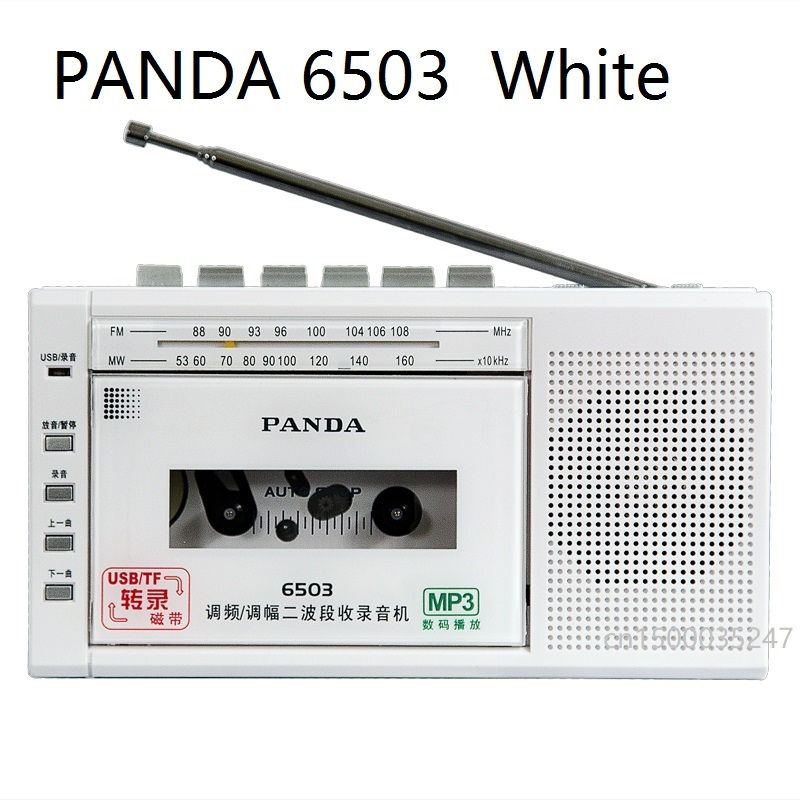 PANDA 6503 Radio Support jouer USB TF carte MP3 musique bande Machine fonction de Transcription-in Radio from Electronique    1