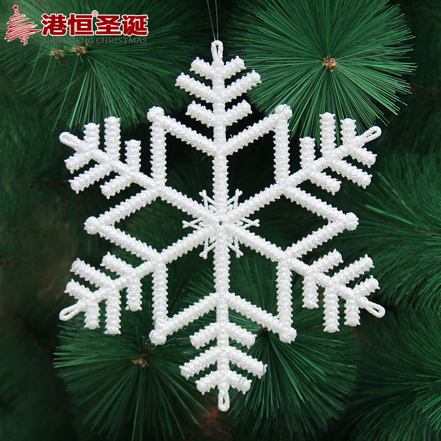 Popular glass snowflake ornament buy cheap