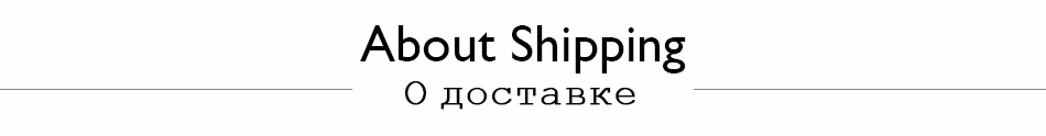 05-About Shipping