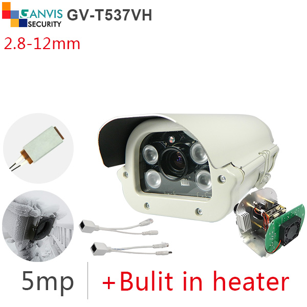 Heater inside harsh winter used 5mp ip camera outdoor video surveillance camera onvif full hd