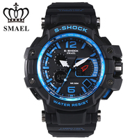 SMAEL Brand Men Sport Watches Montre Homme LED Digital Waterproof Military Watch Relogios Casual S Shock