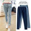 2016 New Arrival Spring Autumn Street Fashion Lady Retro High Elastic Waist Denim Jeans Harem Pants Trousers 2Color 3XL