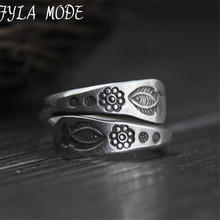 Retro Thai Silver Double Layer Ring Carved Fish Flower Charm Ring Men and Women Classic Fashion недорого