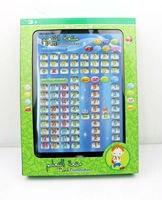 ערבית ובאנגלית מתמטיקה למידה מכונת צעצועים חינוכיים, ילדים אסלאמיים צעצוע pad, Ypad צעצועים אלקטרוניים