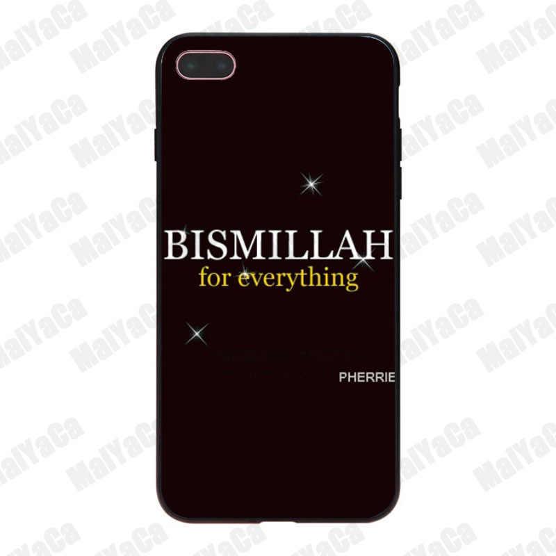 coque iphone 8 bismillahi rahmani rahim