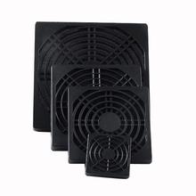 Пластиковый чехол 40 мм, 60 мм, 80 мм, 90 мм, защитный Пылезащитный фильтр для вентилятора, пылезащитный чехол для вентилятора компьютера