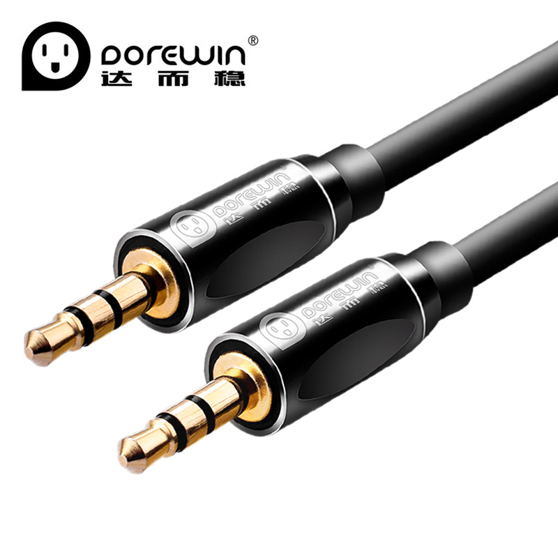 dorewin jack audio cable male to male 90 degree right angle flat aux extension cable for. Black Bedroom Furniture Sets. Home Design Ideas