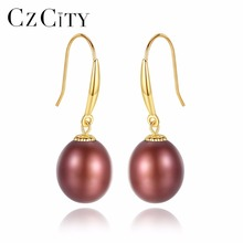 CZCITY 18K Gold Hook Earrings Five Colors Freshwater Pearls Earrings 18K Yellow Gold 8-9mm Freshwater Pearl Earrings for Women