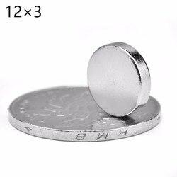 Оптовая продажа Высокое качество 10 шт. 12х3 мм супер сильные круглые Дисковые Магниты редкоземельные неодимовые магниты N52 12*3 мм
