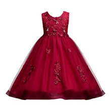 Girls Kids Flower Bridesmaid Dress Lace Beaded Trailing Gown For Wedding Party Princess Dress  Lace Beaded Girls Dresses 4-10Y white ivory 2018 flower girls dresses for wedding beaded lace princess girls dress pageant gown size 2 16y