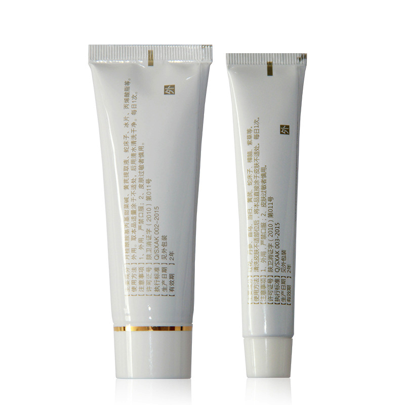 Iranian Saffron Cream White Cream Vulva leukoplakia Iran Repair Massage Cream-in Massage & Relaxation from Beauty & Health    3