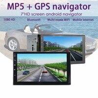 7 дюймов gps навигация для Android 7.1 16 г Встроенная память Универсальный 2 DIN HD Bluetooth автомобильный Радио MP5 плеер навигатор с ЕС карта Автомобильн