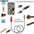 JCWHCAM 5.5mm OD USB Android Endoscope Camera 2M Flexible Snake IP67 Waterproof Tube Inspection USB Andorid Borescope Camera