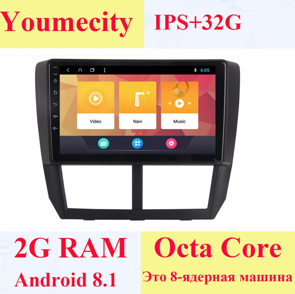 Youmecity Android 8 1 Car DVD for Subaru Forester 2008 2012 3G 4G GPS radio video