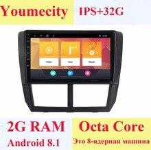 Youmecity Android 8,1 автомобильный DVD для Subaru Forester 2008-2012 3g/4 г gps Радио Видео мультимедийный плеер емкостный ips экран