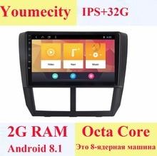 Youmecity Android 8.1 Car DVD per Subaru Forester 2008-2012 3G/4G GPS radio video Multimedia giocatore di Schermo Capacitivo IPS