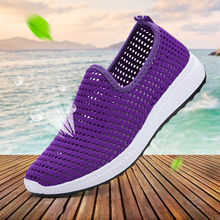 2019 New Women Shoes Breathable Lady Flats Shoes Women Casual Sneakers Knit Female Casual Shoes Platform Loafers 36-41