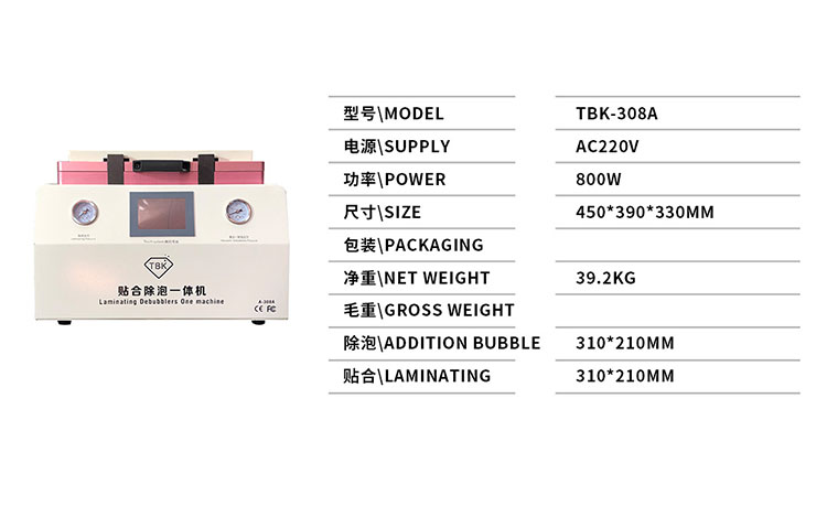 TBK-308A 15-Inch Vacuum Laminating Machine For LCD Touch Screen Repair 6
