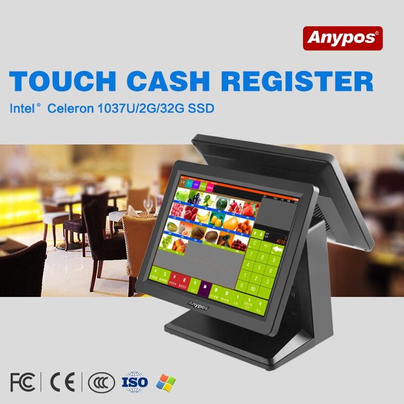 wholesale pos machine price cash register high quality system pos