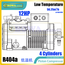 12HP refrigeration reciprocating compressors are suitable for medium and low temperature applications, replacing 4NCS-12.2Y