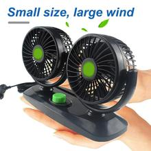 купить 12V Electric Car Fan 360 Degree All-Round Adjustable Dual Head Car Auto Cooling Air Circulator Fan For Van SUV RV Boat Auto онлайн