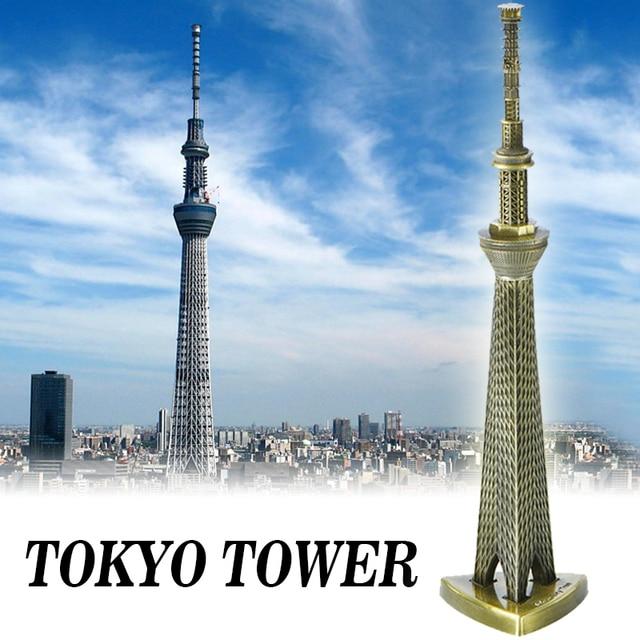 Tour darbre ciel de Tokyo | Décoration métallique, décoration rétro japonaise, artisanat de maison et de bureau