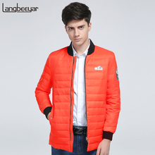 New Fashion Brand Clothing Men Down Jacket Men Winter Reversible Men Jacket Winter Parka Trend Letter Mens Jackets And Coats