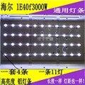 Для Haier article 40 дюймов le40f3000w лампа общего назначения каждая 11 лампочка отверстие алюминиевая пластина 780 мм