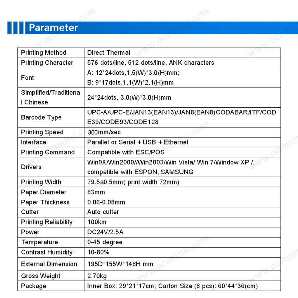 07 80mm thermal pos receipt printer