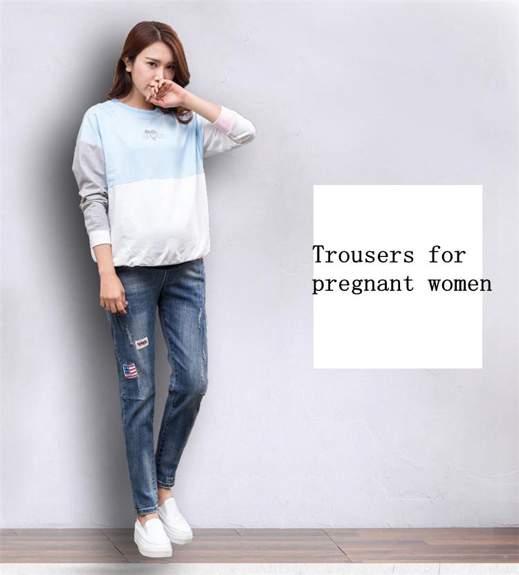 maternity denim pants (7)
