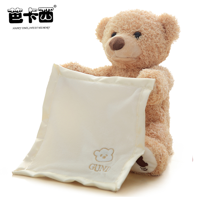 peek a boo teddy bear plush toy bear play hide and seek cute animals stuffed soft doll kids toys Birthday Gift for children 400% bearbrick bear brick ted2 bear model art figure as a gift for boyfriends girlfriends and students