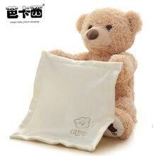 peek a boo teddy bear plush toy bear play hide and seek cute animals stuffed soft doll kids toys Birthday Gift for children