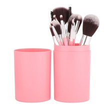 12Pcs Eye Shadow Foundation Eyebrow Lip Brush Cosmetics Makeup Tool Brushes Leather Cup Holder Case Kit