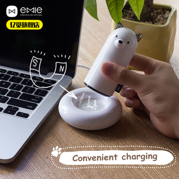EMIE SAMO 5200mAh Portable Charger ,5V 2.1A Fast Charging cute PowerBank USB Battery Pack External Battery for iPhone678 samsung